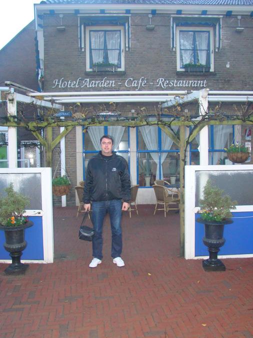 Hotel Aarden